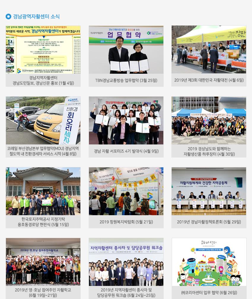 webzine10_02.jpg