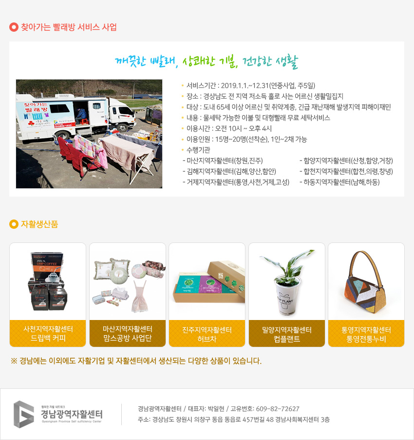 webzine10_05.jpg
