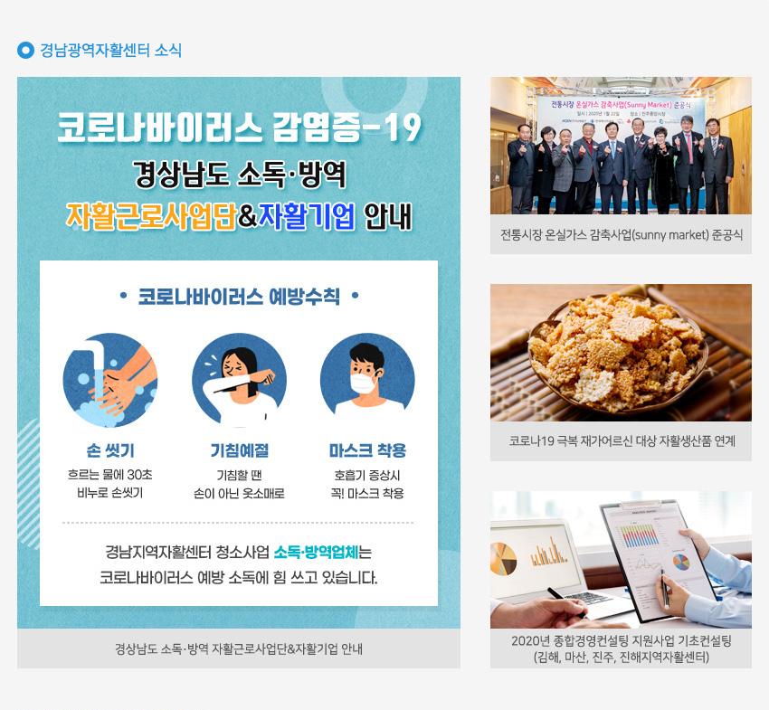 webzine12_02.jpg